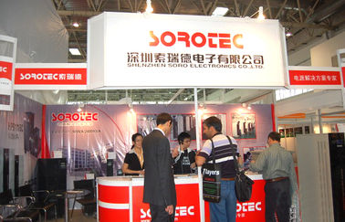 Ausstellungs-Informationen Bejing-Kommunikation Fair.2009