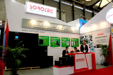 Ausstellungs-Informationen hanghai industrielles Fair.2010