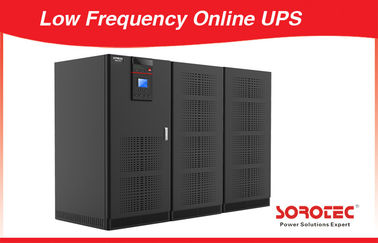 Low Frequency Online USV